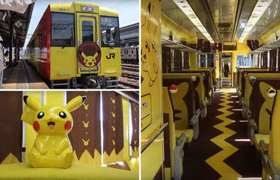 In Japan, we presented a case Pikachu-train