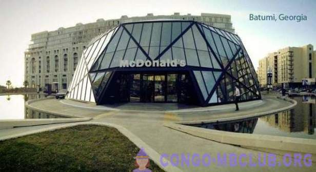 Unusual McDonald's in Batumi