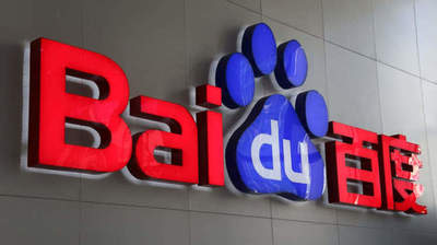 Baidu to build in China II-city