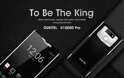 New details about the battery OUKITEL K10000 Pro (+ competition)