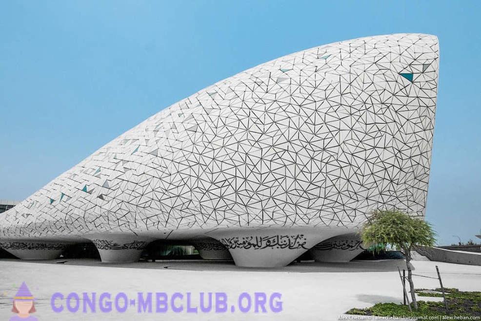 Futuristic mosque in the capital of Qatar