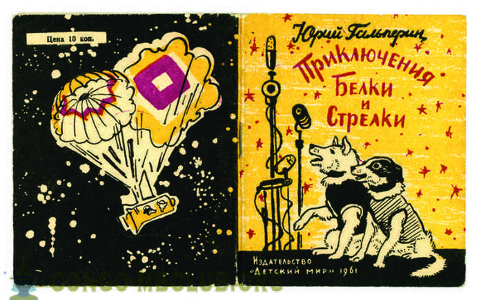 Belka and Strelka - famous Soviet dog, which got fame all animals astronauts